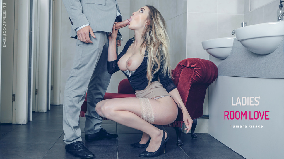 Ladies Room Love - Tamara Grace